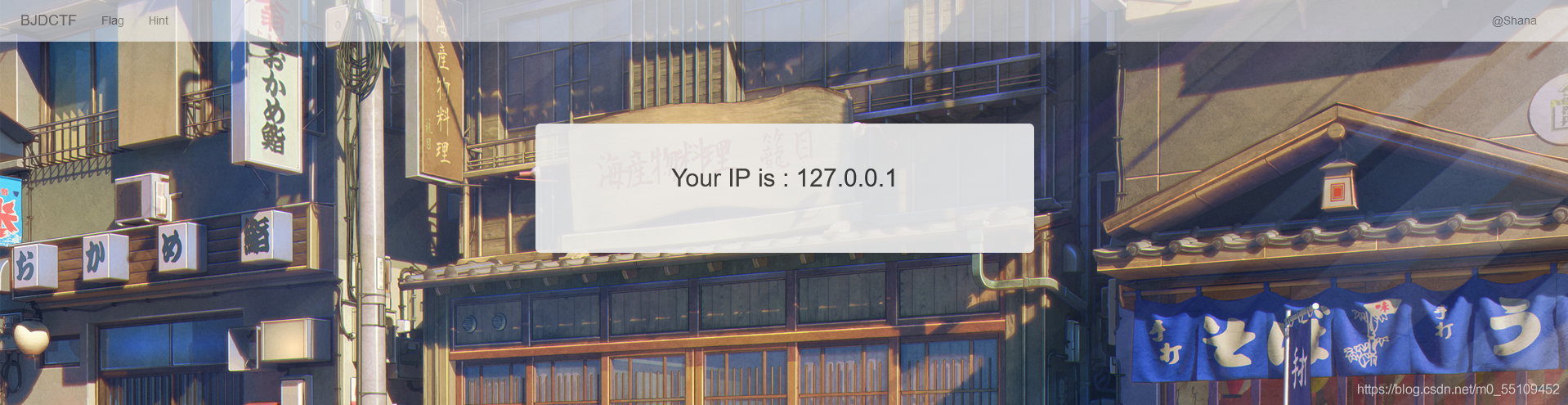 The mystery of ip