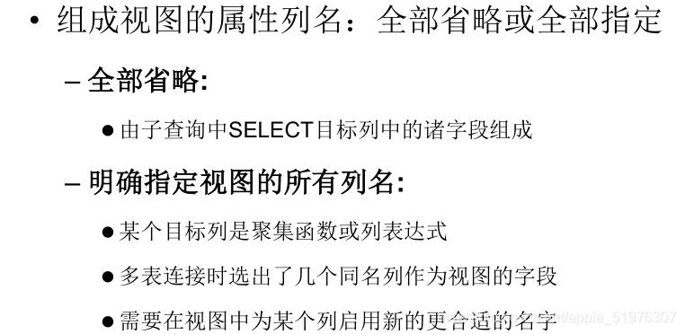 [外链图片转存失败,源站可能有防盗链机制,建议将图片保存下来直接上传(img-yZqgODFe-1622640599293)(C:\Users\官二的磊子\Desktop\未来村村长\image-20210602211911842.png)]