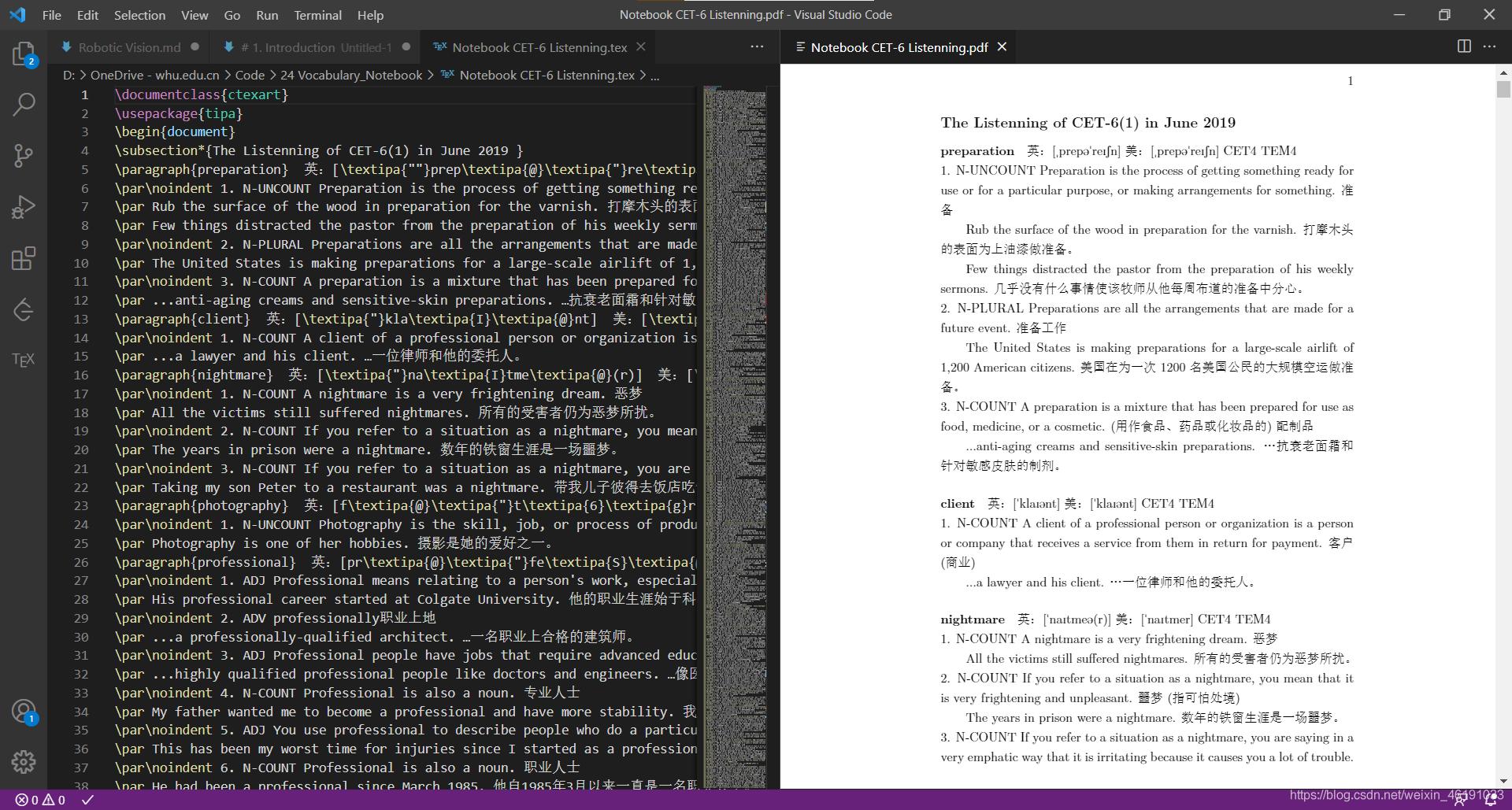 左边是形成的LaTeX文本,右边是编译后的pf文件