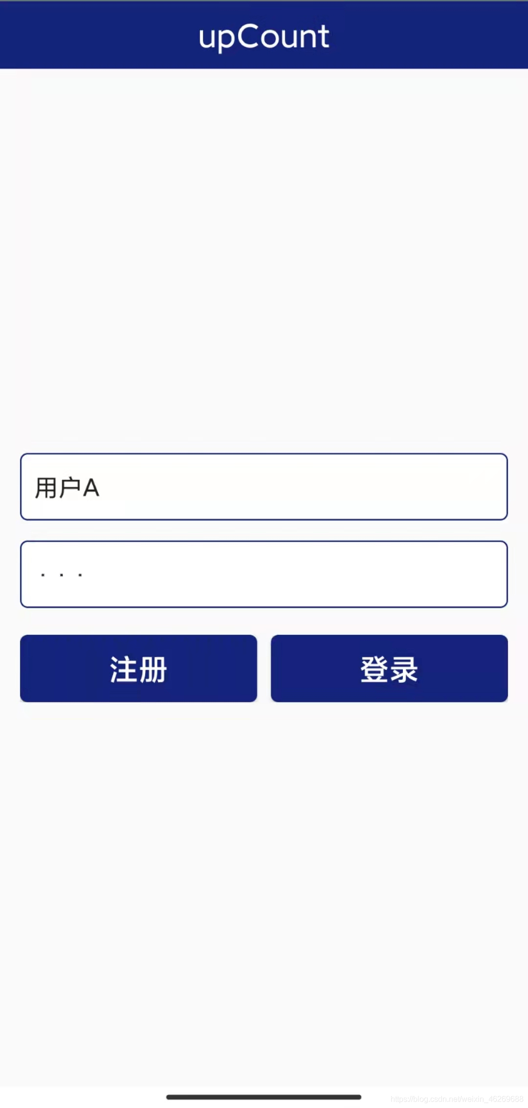 Registration/Login Interface