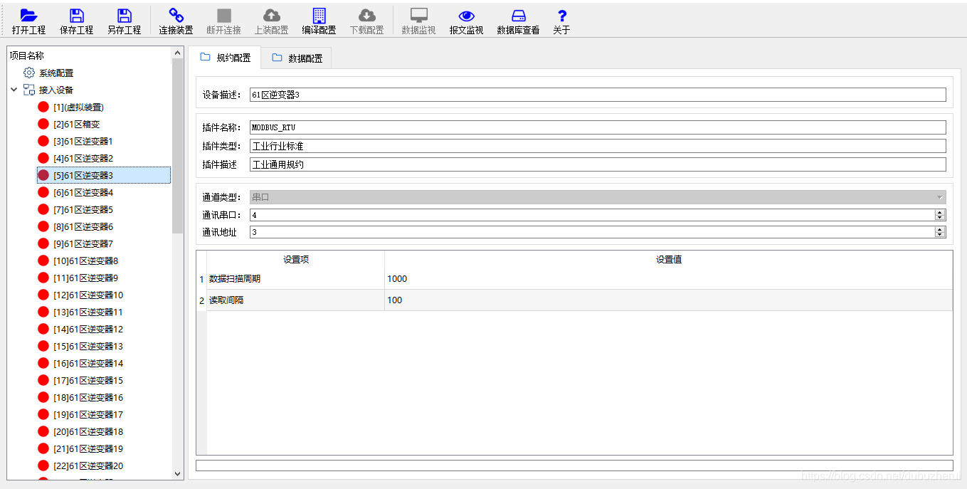 PC configuration tool