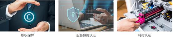 网络安全智能芯片