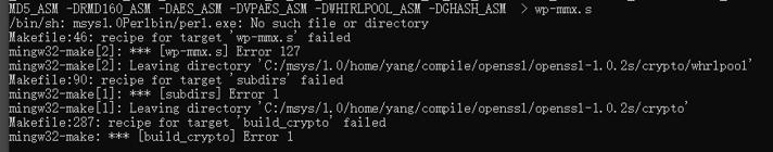 Qt开发笔记:OpenSSL库介绍、windows上mingw32版本的OpenSSL编译模块化