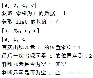 【Java基础——集合框架 JCF】概述、总结