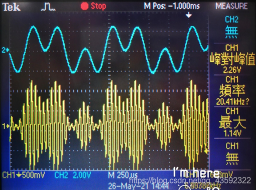 CH2蓝色曲线为MUSIC端口输出的时域波形;CH1黄色曲线为A-out端口输出的时域波形,为DSBFC信号