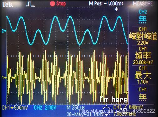 CH2蓝色曲线为MUSIC端口输出的时域波形;CH1黄色曲线为A-out端口输出的时域波形,为DSBSC信号