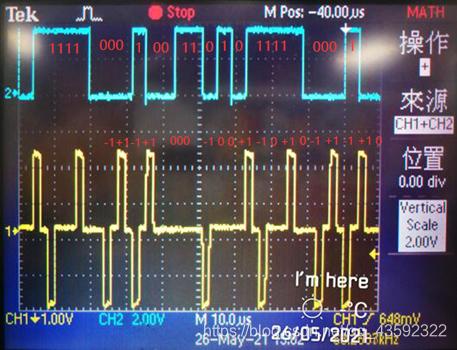 CH2通道蓝色曲线为编码输入的数据,CH1通道黄色曲线为编码输出的数据(HDB3码),对应编码用红字标出,符合HDB3码规则,延时约为5T_B