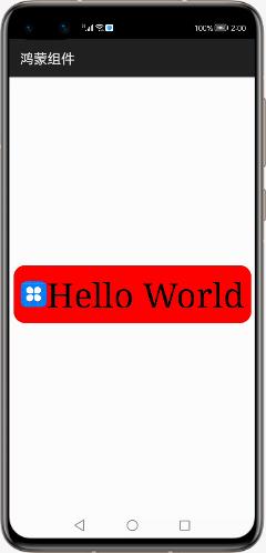 Text text run