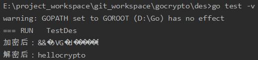Go-Des和3Des算法详解与代码