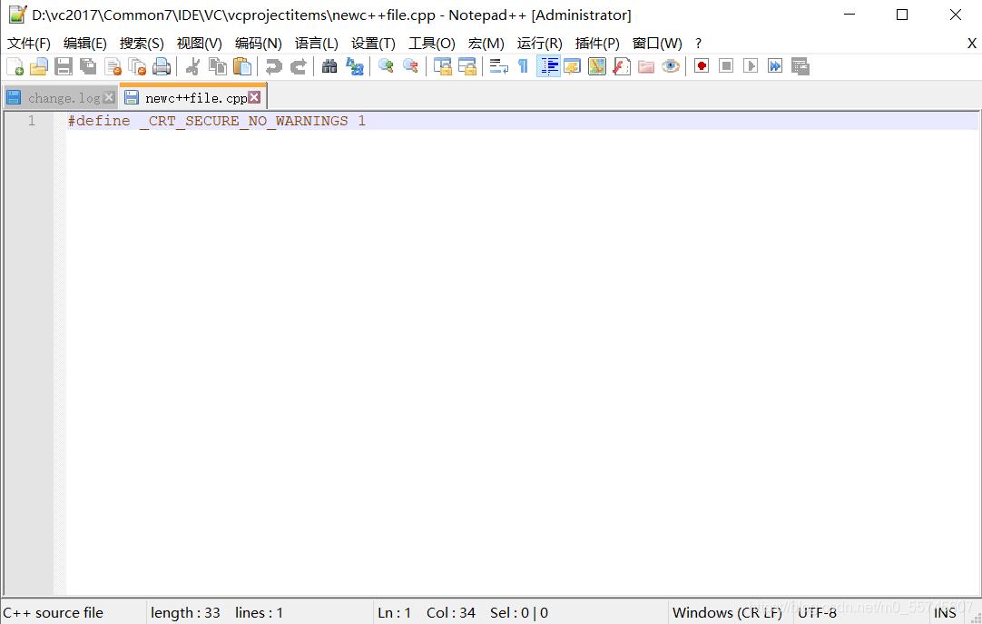 vs编译器对函数不安全报错的解决办法(C4996)