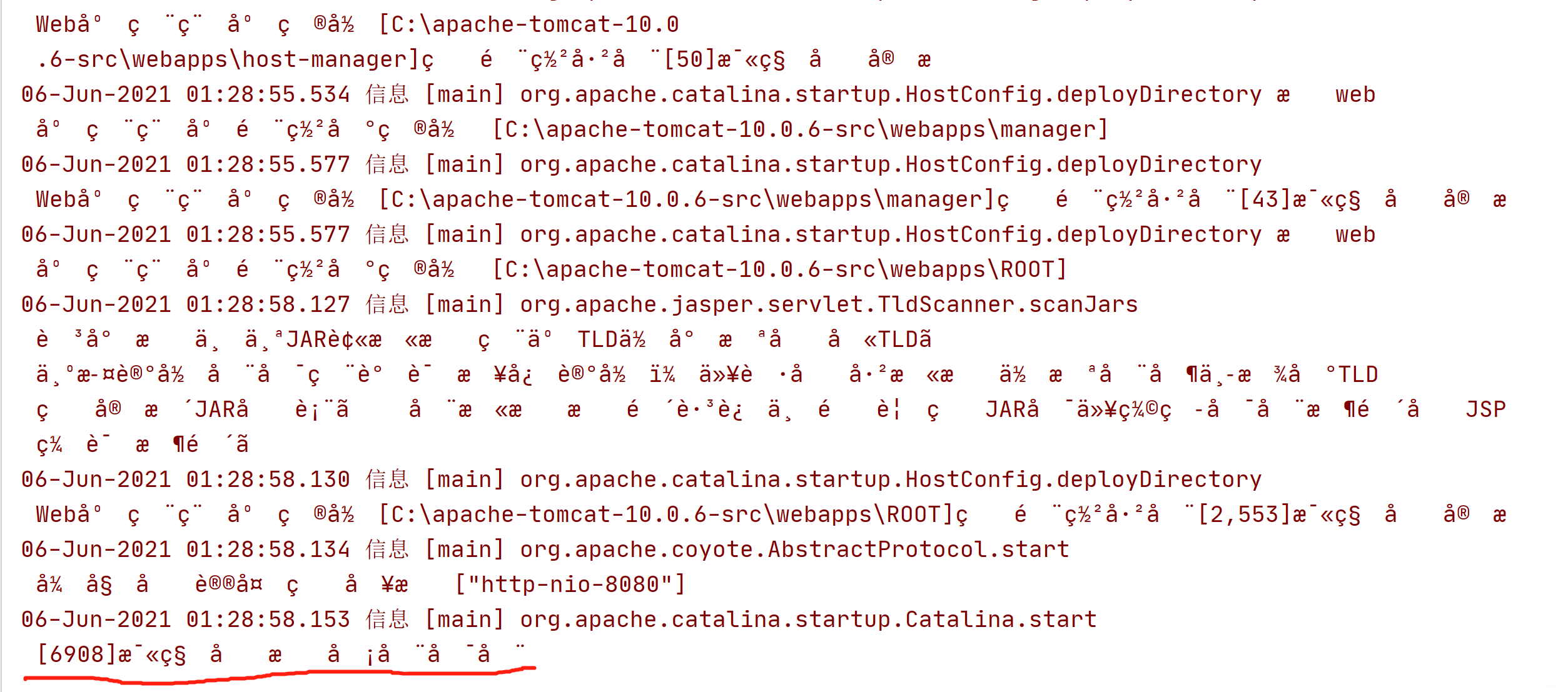 Tomcat10 is also running, but there are garbled characters.  .