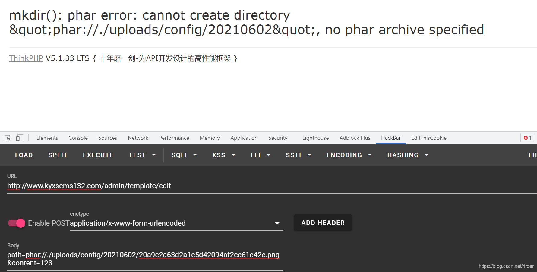 [External link image transfer failed. The source site may have an anti-hotlinking mechanism. It is recommended to save the image and upload it directly (img-rhMC8yWy-1622968456378)(D:\this_is_feng\github\CTF\Web\picture\pic10.png)]
