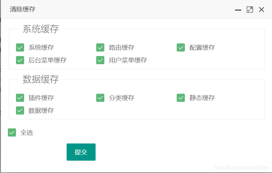 [External link image transfer failed. The source site may have an anti-hotlinking mechanism. It is recommended to save the image and upload it directly (img-DcaTFyQv-1622968456395)(D:\this_is_feng\github\CTF\Web\picture\pic13.png)]