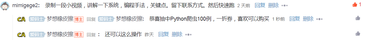 Python 千猫图,简单技术满足你的收集控