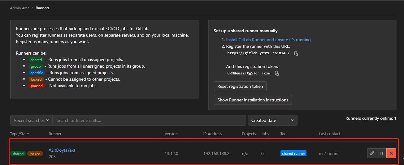 详解Gitlab Runner注册与过程中遇到的问题