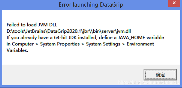 Failed to load JVM DLL.png