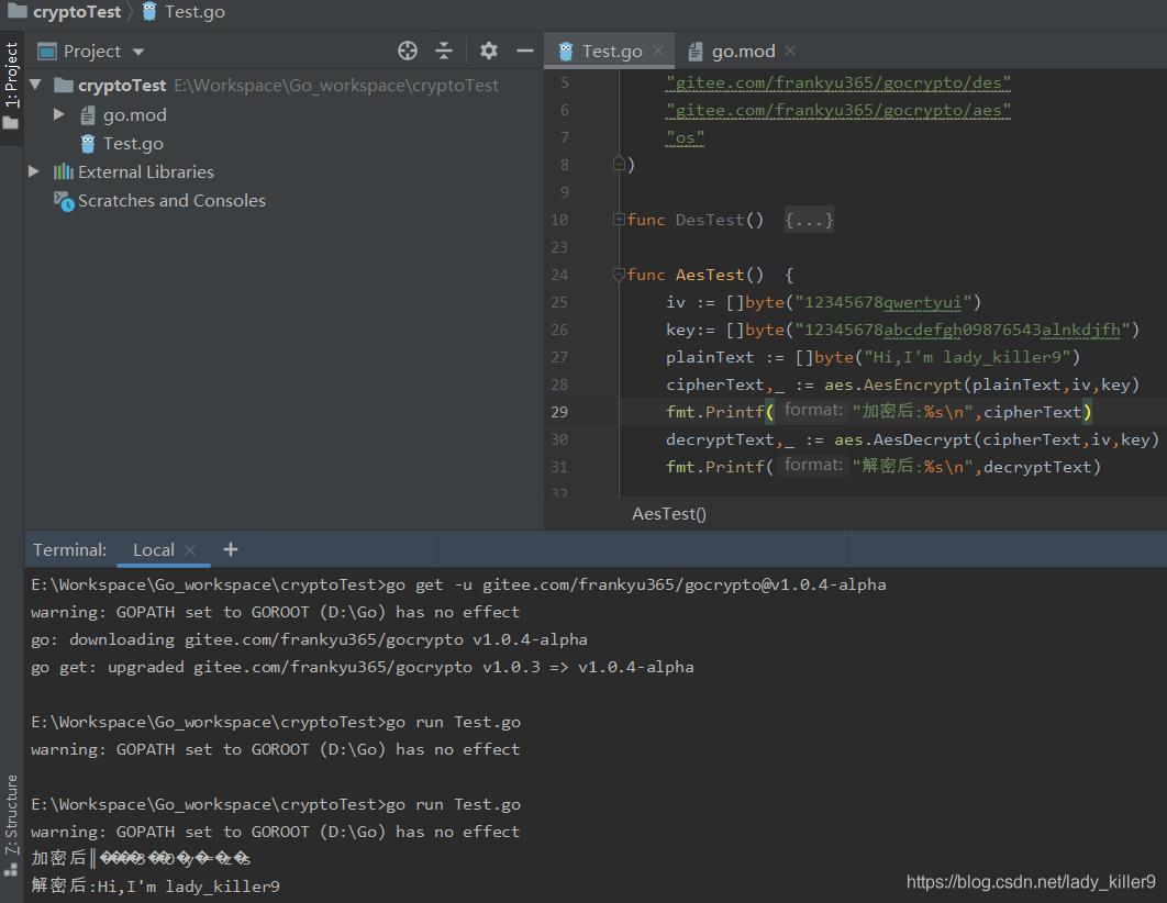 Go-AES算法详解与代码