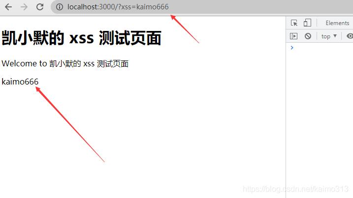浏览器原理 32 # 跨站脚本攻击(XSS):为什么Cookie中有HttpOnly属性?
