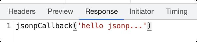 JSONP请求的响应