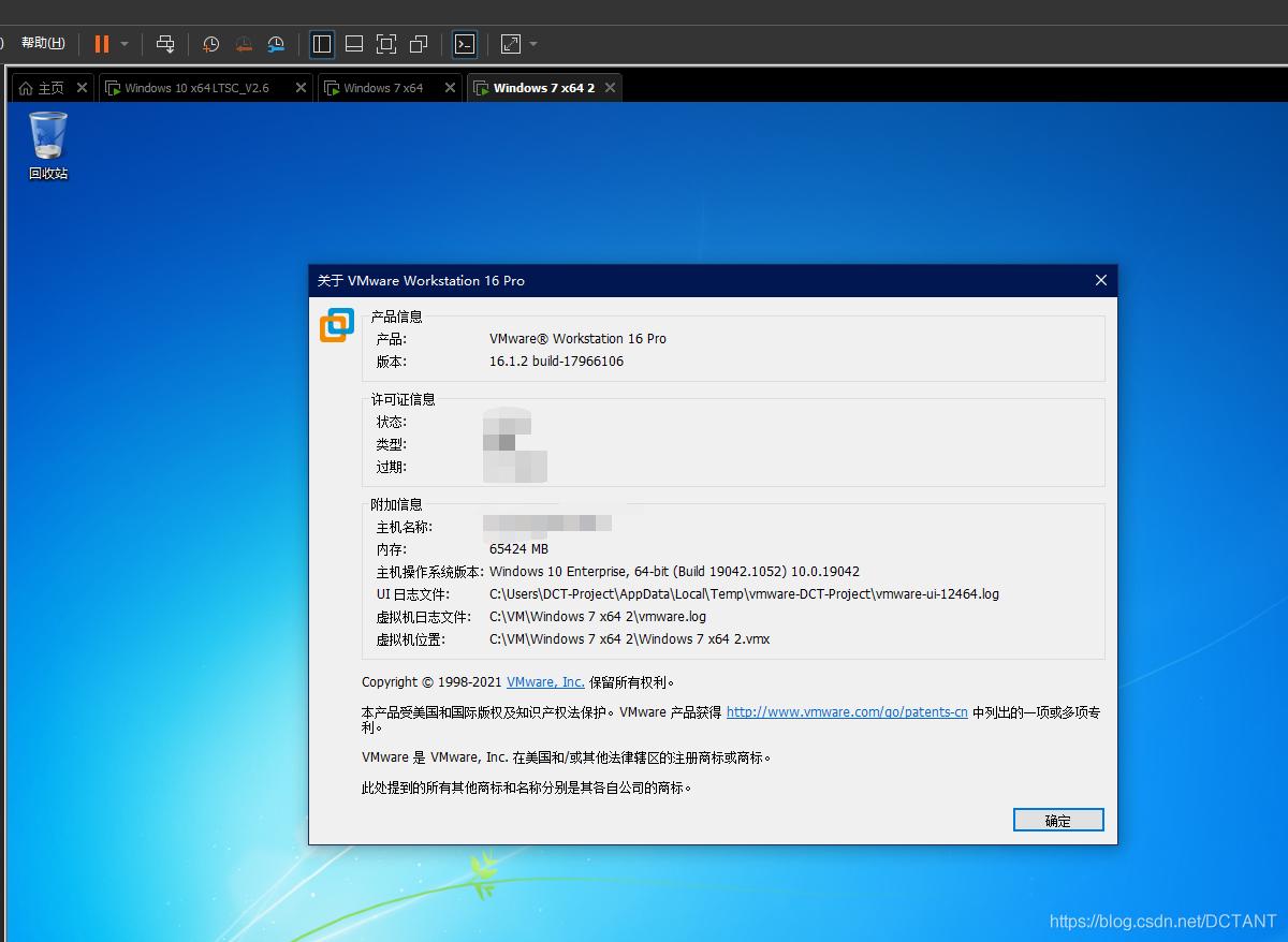 【原创】解决VMware16无法在Win7安装VMTools的问题,报Windows 无法验证此驱动程序软件的发布者