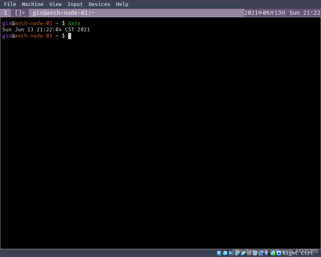 dwm-date-script