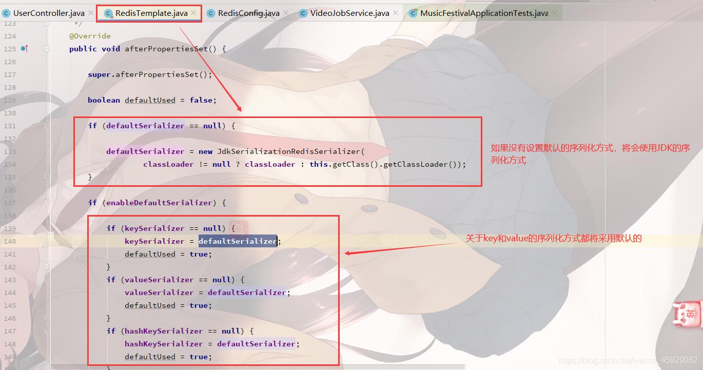redisTemplate的默认序列化方式
