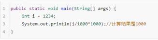 \[外链图片转存失败,源站可能有防盗链机制,建议将图片保存下来直接上传(img-mS52Rb8h-1624187753340)(file:///C:\Users\祁有\AppData\Local\Temp\ksohtml19480\wps22.jpg)\]