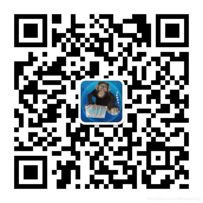 watermark,type_ZmFuZ3poZW5naGVpdGk,shadow_10,text_aHR0cHM6Ly9ibG9nLmNzZG4ubmV0L2xpeXVhbmppbmdseWo=,size_16,color_FFFFFF,t_70#pic_center