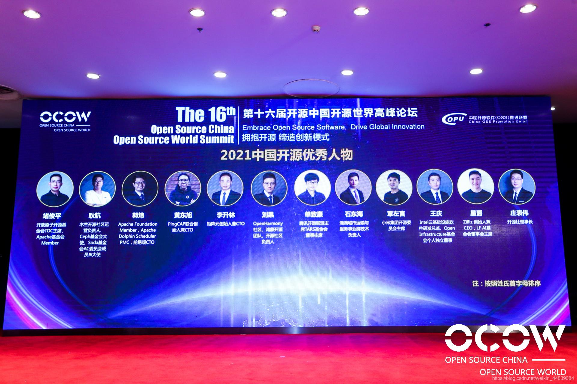 优化比较好企业网站源码(百度优化专业的网站排名优化_关键词优化_seo优化) (https://www.oilcn.net.cn/) 网站运营 第23张