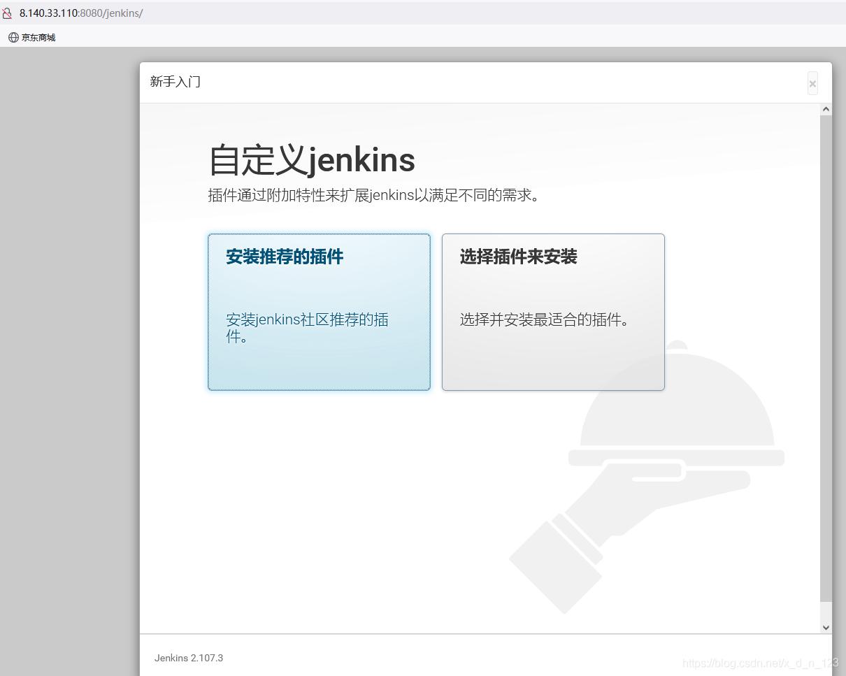 [外链图片转存失败,源站可能有防盗链机制,建议将图片保存下来直接上传(img-dgmIUfuH-1624539679395)(C:\Users\86187\Desktop\624\assests\图片HQRHNLF1.png)]