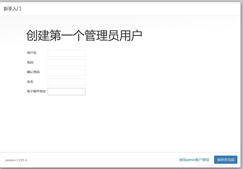 [外链图片转存失败,源站可能有防盗链机制,建议将图片保存下来直接上传(img-kE9kxbBs-1624539679398)(C:\Users\86187\Desktop\624\assests\图片IOGOY3LT.png)]