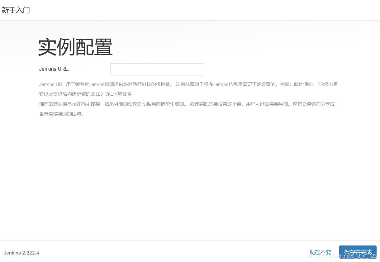 [外链图片转存失败,源站可能有防盗链机制,建议将图片保存下来直接上传(img-OyAQDSvY-1624539679399)(C:\Users\86187\Desktop\624\assests\thumbnail1.png)]