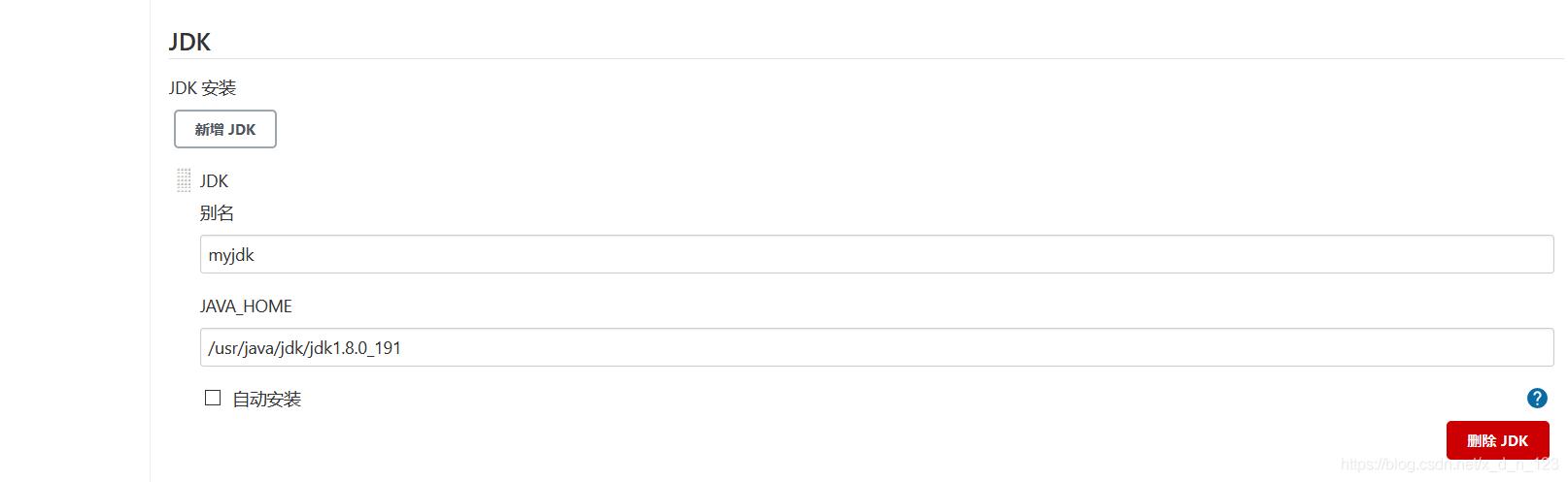 [外链图片转存失败,源站可能有防盗链机制,建议将图片保存下来直接上传(img-MFfRK3iB-1624539679409)(C:\Users\86187\Desktop\624\assests\thumbnail[3].png)]