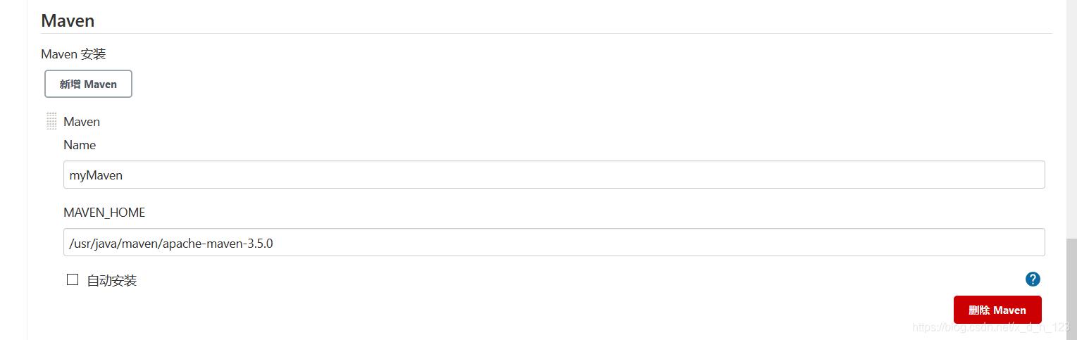 [外链图片转存失败,源站可能有防盗链机制,建议将图片保存下来直接上传(img-jovath0d-1624539679411)(C:\Users\86187\Desktop\624\assests\图片[9].png)]