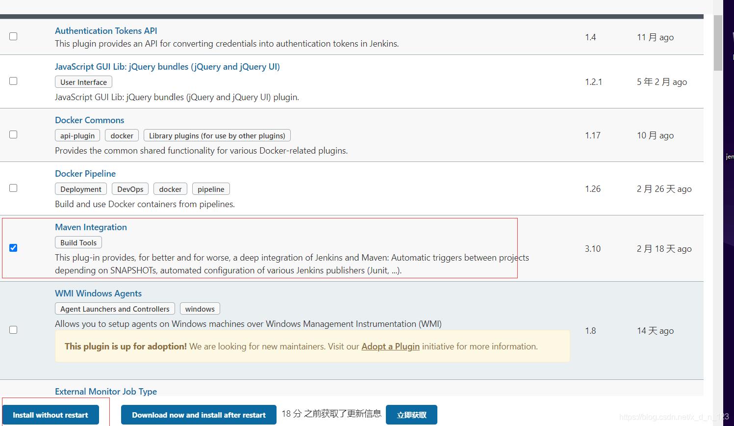 [外链图片转存失败,源站可能有防盗链机制,建议将图片保存下来直接上传(img-rV2um90q-1624539679414)(C:\Users\86187\Desktop\624\assests\1.4.png)]