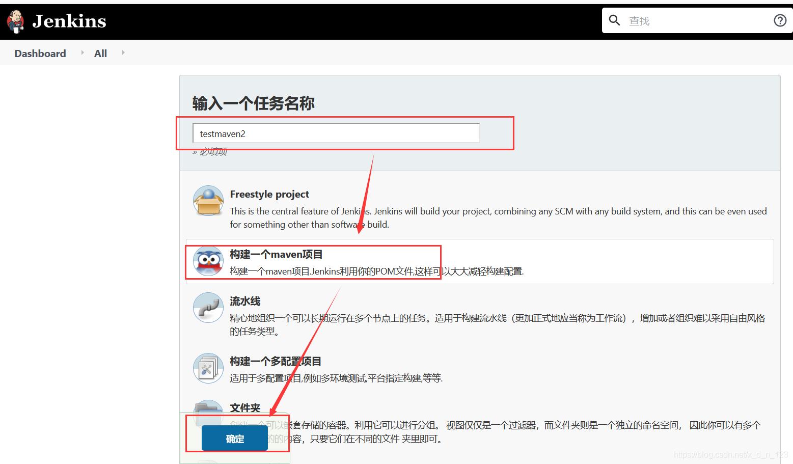 [外链图片转存失败,源站可能有防盗链机制,建议将图片保存下来直接上传(img-Wo5w9mMB-1624539679415)(C:\Users\86187\Desktop\624\assests\thumbnail[5].png)]
