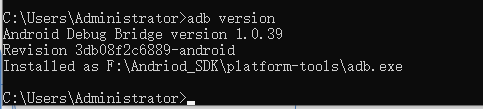 Android SDK检测