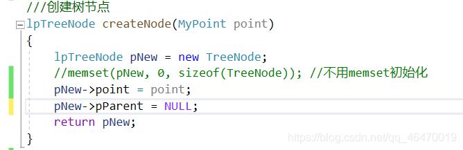 图3:创建节点位置注释掉memset函数