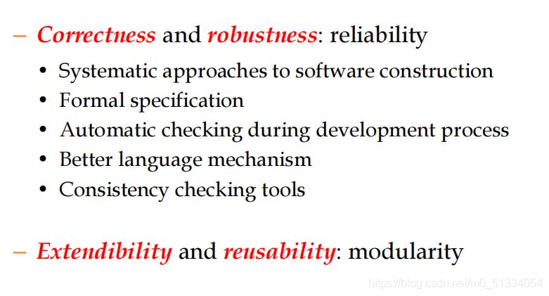 四个关键质量指标