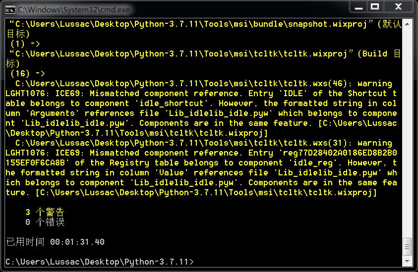 python-installer-msi-warnings