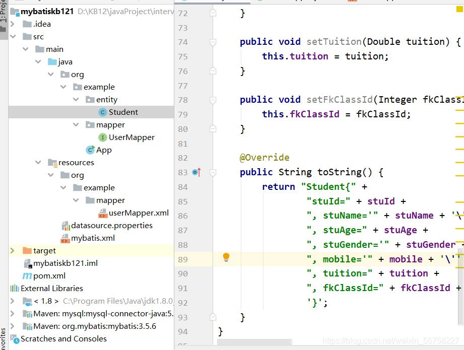 如下为整个文档的结构目录树,主要注意的是resources 下的userMapper.xml 文件所在的目录结构需要和所写的userMapper 接口的目录结构相同