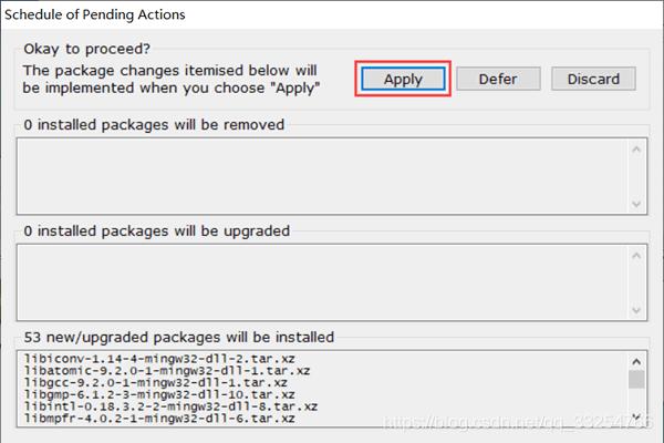 图 6 开始安装选中的编译环境