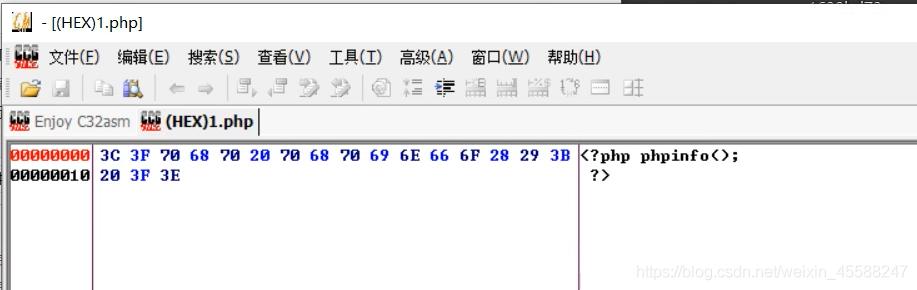 【文件上传绕过】——后端检测_文件头检测漏洞