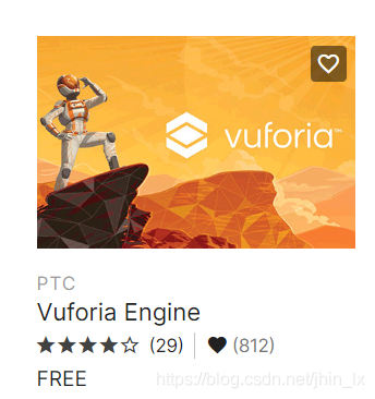Asset Store里的Vuforia插件