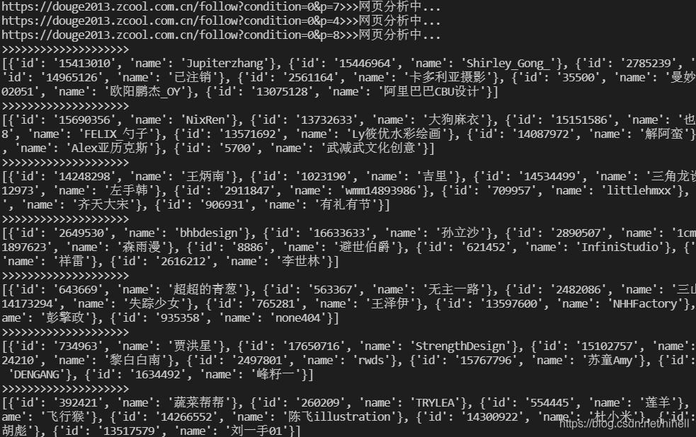 《爬虫100例专栏》复盘更新,再捋一遍这100篇文章,更新1,2,3,4 篇(收藏再看)