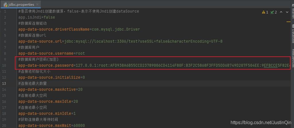 Java–你的项目数据库连接配置还在用明文密码?来几分钟了解一下这波纯Java编写的加解密工具包(附)GitHub源码