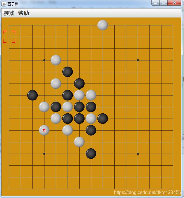 Java五子棋(人机版)