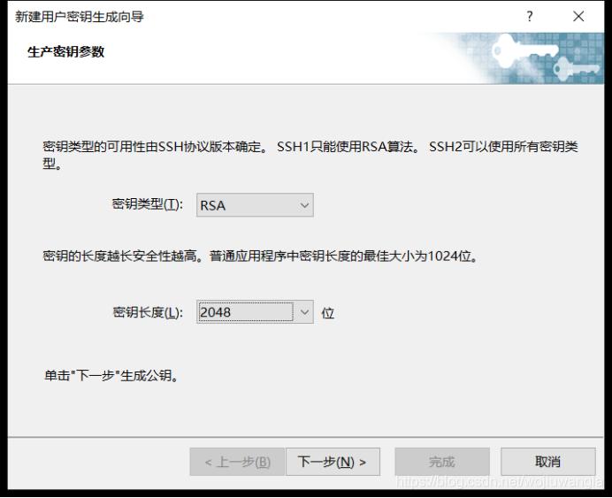 图片[2]-centos Xshell 配置ssh秘钥登录-百分数