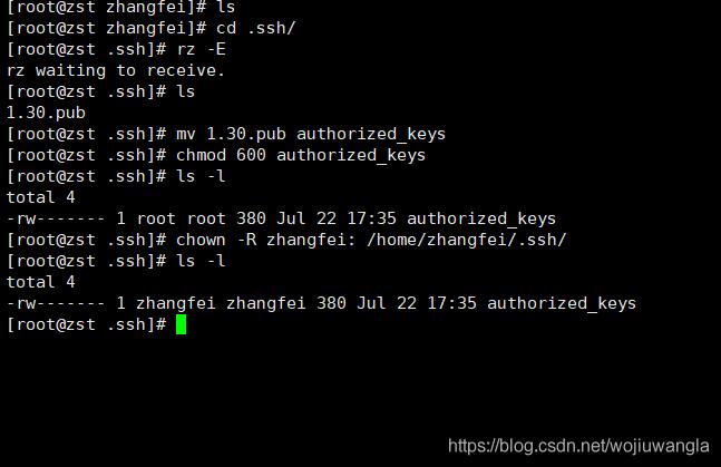 图片[9]-centos Xshell 配置ssh秘钥登录-百分数